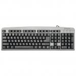 Клавиатура Defender Element HB-520 Grey USB