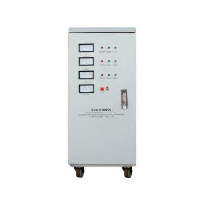 Стабилизатор SVC 3-20000